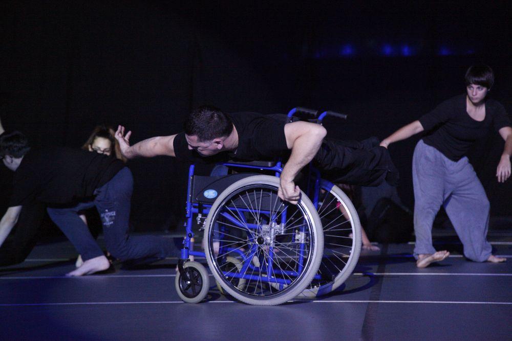 Dance Ability ®