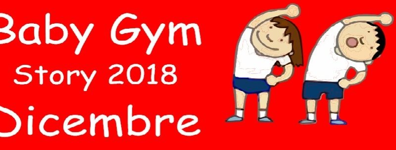 Natale, Dicembre 2018 Baby Gym